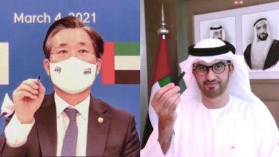 الإمارات تعزز الشراكة مع كوريا بمذكرتي تفاهم للتعاون في اقتصاد الهيدروجين وتطوير السياسات الصناعية والتكنولوجية