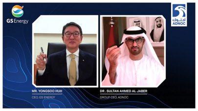 """""""أدنوك"""" و""""جي إس إنرجي"""" الكورية تستكشفان فرص التعاون لتطوير اقتصاد الهيدروجين في أبوظبي وتصدير وقود الناقلات"""