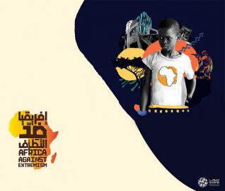 مركز صواب يطلق حملة #افريقيا_ضد_التطرف