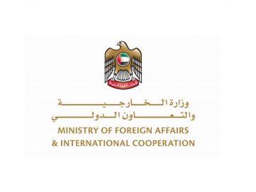  الإمارات تدين محاولة الحوثيين استهداف السعودية بطائرات مفخخة