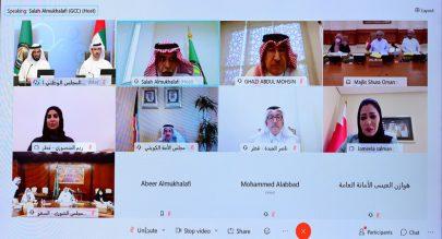 الشعبة البرلمانية تشارك في الاجتماع الثالث للجنة البرلمانية الخليجية الأوروبية