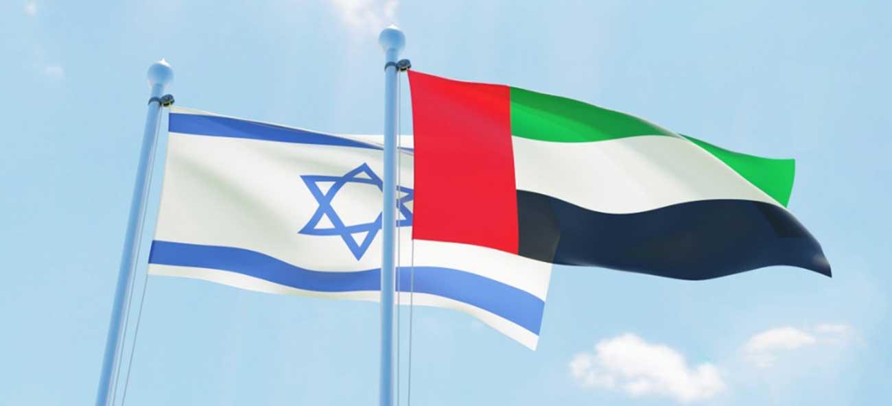 اتفاقية تعاون إماراتية - إسرائيلية في مجال الرعاية الصحية