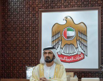 محمد بن راشد يشارك في أعمال اليوم الأول من قمة القادة حول المناخ