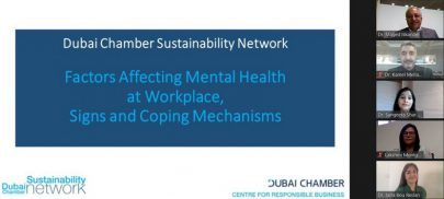 """""""غرفة دبي"""" تناقش أهمية الحفاظ على صحة ورفاهية الموظفين"""