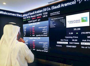 السعودية تبرم صفقات خصخصة بـ 4 مليارات دولار