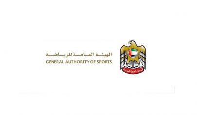 """الهيئة العامة للرياضة تعلن عن مبادرة """"رياضة الإمارات في 50 عاماً"""" اليوم"""