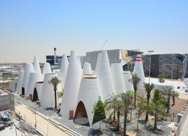 الشركات النمساوية تقدم حلولا مستقبلية في دبي و إكسبو 2020