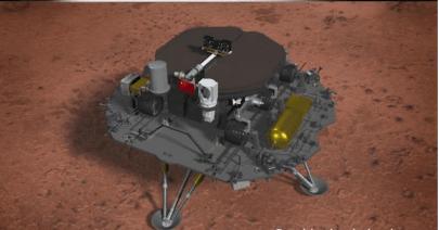 مركبة فضاء صينية تهبط على كوكب المريخ