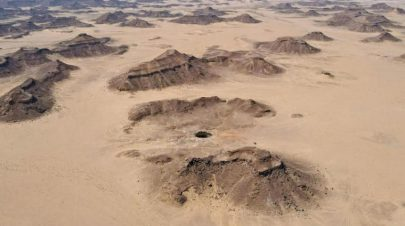 (قعر جهنم) في اليمن حفرة غامضة تحوم حولها الأساطير