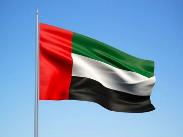 الإمارات تشارك في الاجتماع الأول للجنة المال والاستثمار بمجلس التنسيق السعودي الإماراتي