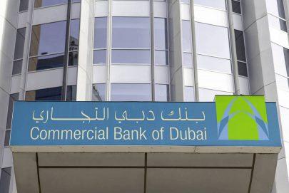 676 مليون درهم أرباح بنك دبي التجاري خلال 6 أشهر