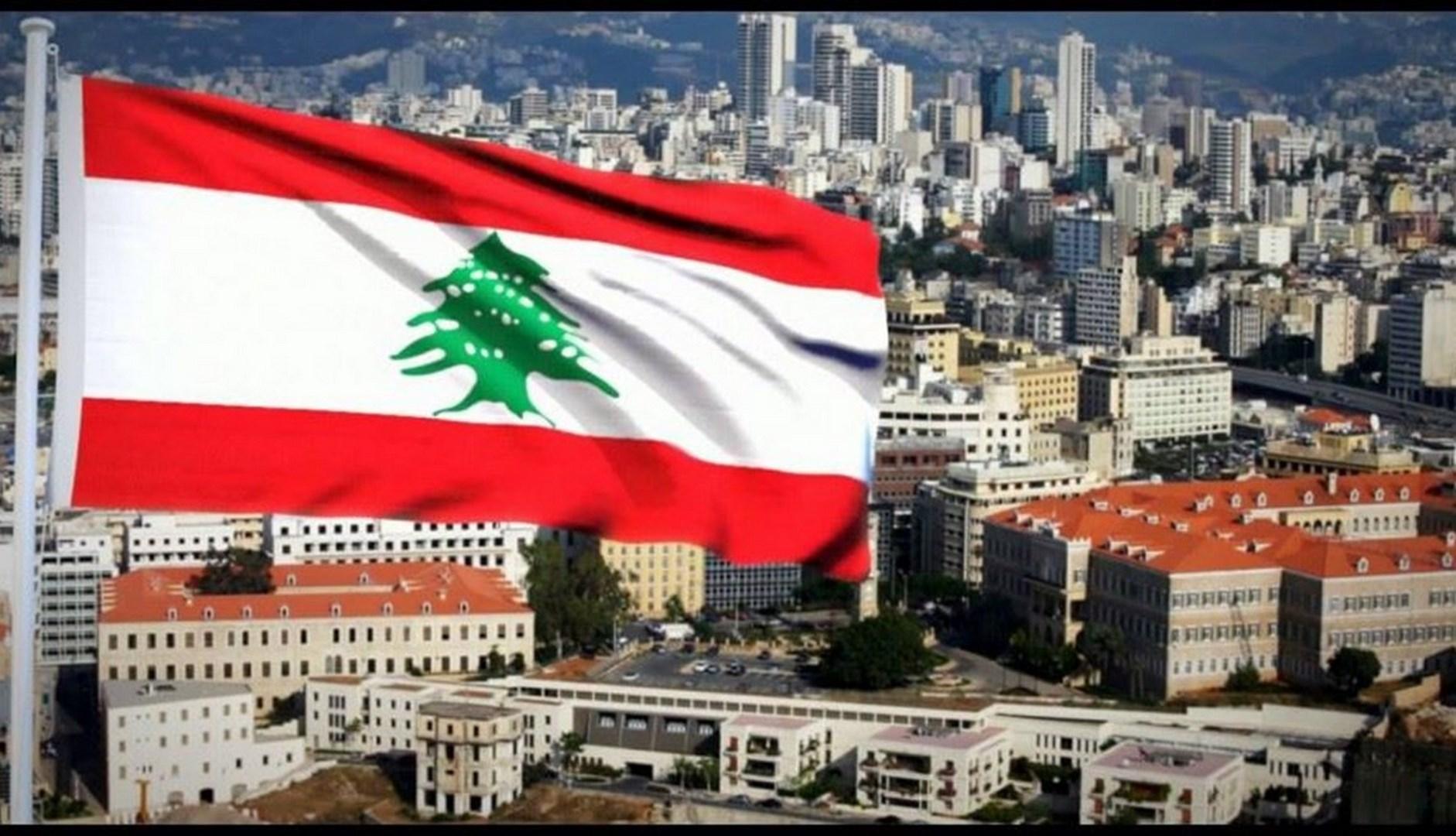 عن لبنان «الجديد»: ترحم على القديم!