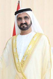 محمد بن راشد: لدينا إمكانات كبيرة.. وأكبر منها طموحاتنا للمستقبل