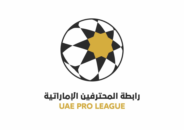 انطلاق كأس رابطة المحترفين 8 أكتوبر المقبل