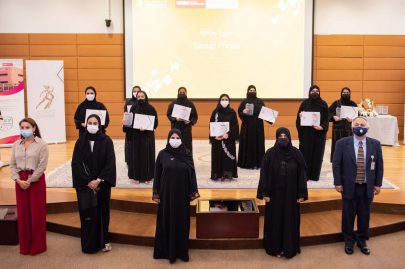 أكاديمية فاطمة بنت مبارك للرياضة النسائية تكرم خريجات التربية الرياضية بجامعة الإمارات