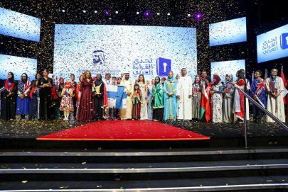 بطل الدورة الخامسة من تحدي القراءة العربي يتوج اليوم في دبي