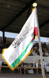 """مهرجان الظفرة يطلق جائزة """"بيرق الإمارات"""" بقيمة 6 ملايين درهم"""