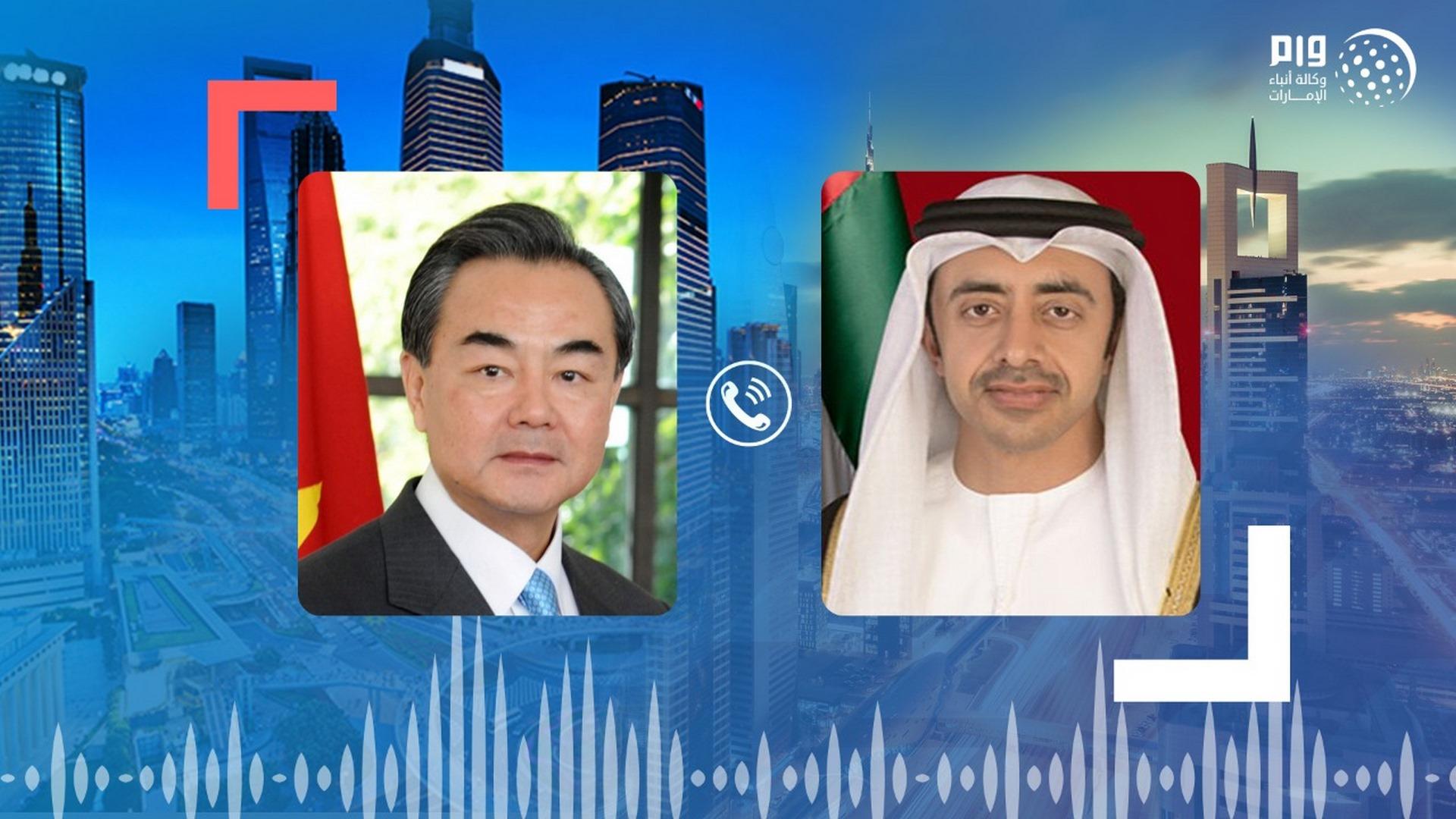 عبدالله بن زايد ووزير خارجية الصين يبحثان علاقات الصداقة والشراكة الاستراتيجية وعدداً من الملفات المهمة
