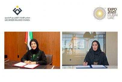 منال بنت محمد: