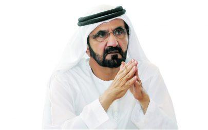محمد بن راشد: ندعم التحالفات والمبادرات التي توصل البشر لأبعد الكواكب والمجرات