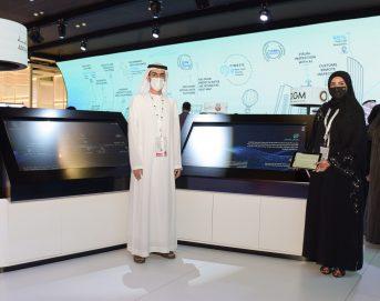 """""""قضاء أبوظبي"""" تستعرض مبادراتها وحلولها الرقمية المبتكرة خلال """"جيتكس"""""""