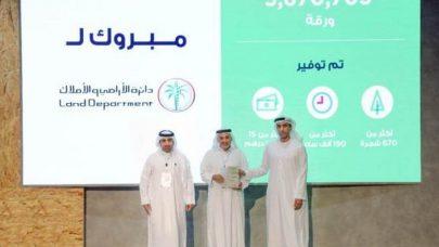 """أراضي دبي تفوز بختم """"100% لاورقية"""" من دبي الرقمية"""